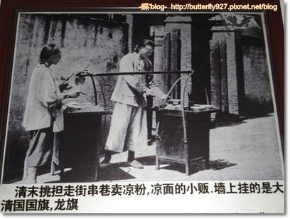 清朝時期的小攤販