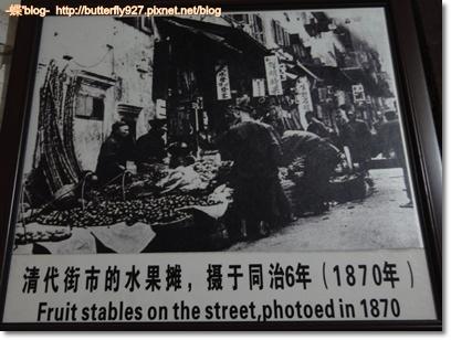 清朝時期的水果攤