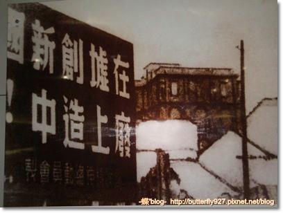重慶大轟炸時的民舍