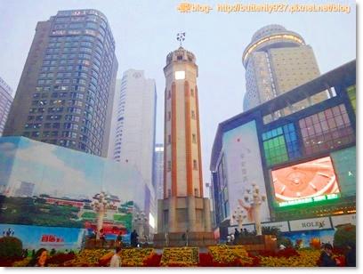 重慶市中心的抗戰紀念碑