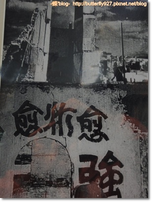 重慶大轟炸時共的照片
