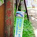 DSC_0182_副本.jpg