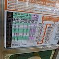 P1070739_副本.jpg