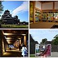 2015_kitakyushu_10