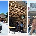 2015_kitakyushu_14