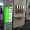 DSC_0111_副本