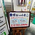 100_1230_副本.jpg