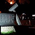 DSC_0179_副本.jpg