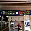 DSC_0233_副本.jpg
