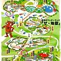 地獄地圖路線1