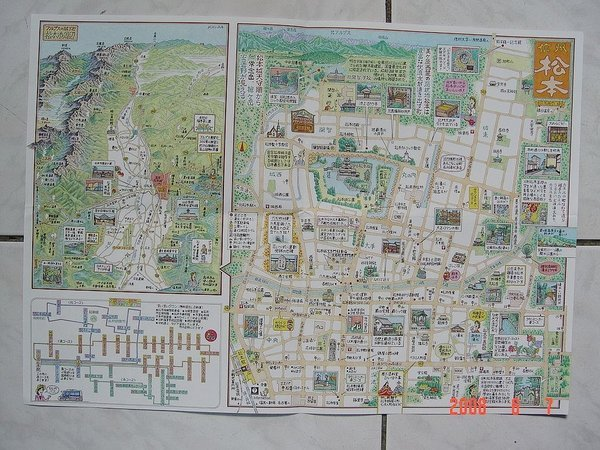 松本市散步地圖