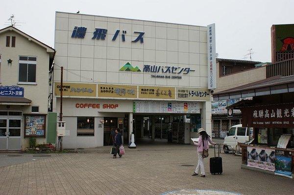 高山濃飛巴士總站