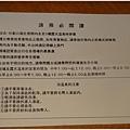 DSC06413.jpg