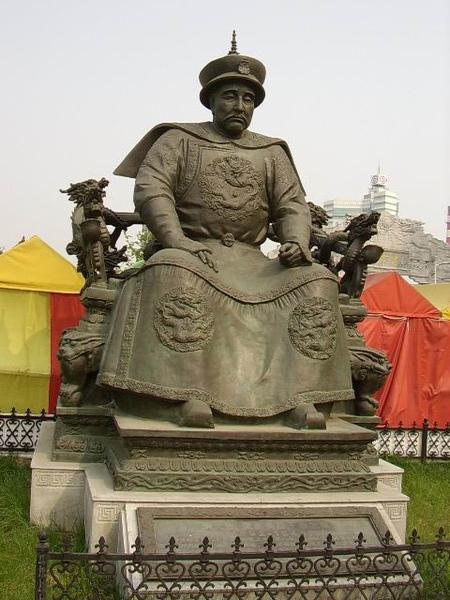 清太宗皇太極像.jpg