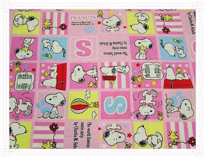 卡通布132(粉桃色)