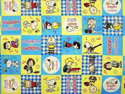 Snoopy格子款