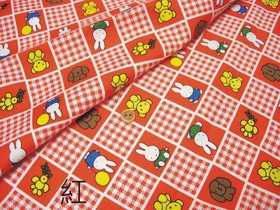 可愛米飛兔miffy(紅色)