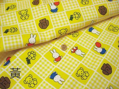 可愛米飛兔miffy(黃色)