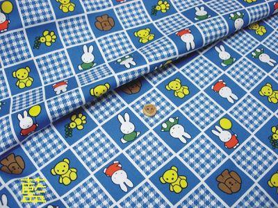 可愛米飛兔miffy(藍色)