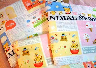 動物森林の彩色新聞報
