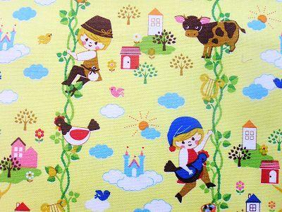 童話故事系列(傑克與豌豆)3