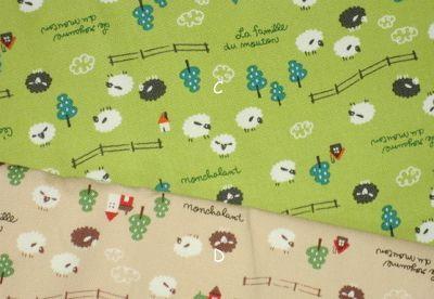 山坡上的小綿羊 -- 可愛版