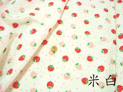 點點草莓 - 米白