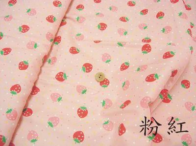點點草莓 - 粉紅