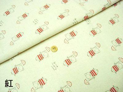 條紋雨傘豬 - 紅