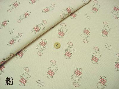 條紋雨傘豬 - 粉紅