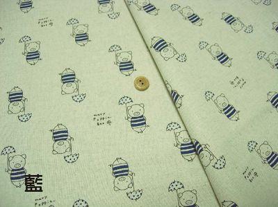 條紋雨傘豬 - 藍