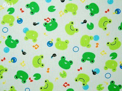 愛唱歌の青蛙