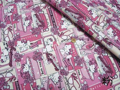 漫畫玫瑰Kitty版 - 桃紅色