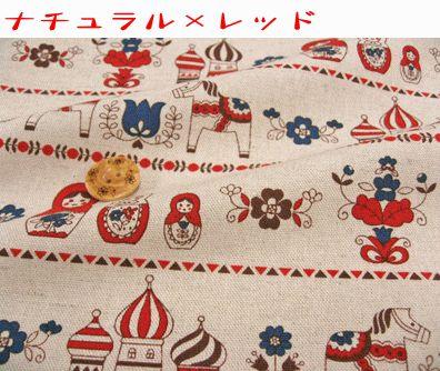 俄羅斯娃娃 - 邊條布系列(紅色)