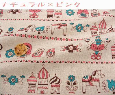 俄羅斯娃娃 - 邊條布系列(粉紅色)