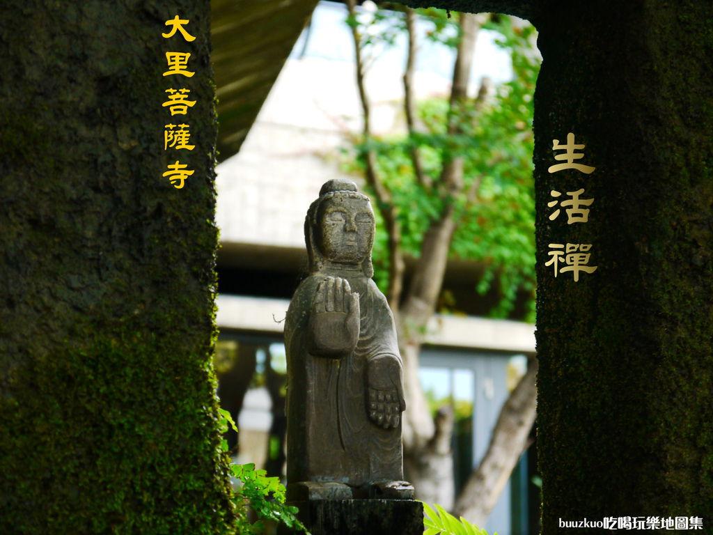 菩薩寺,充滿了生活禪味的廟宇!