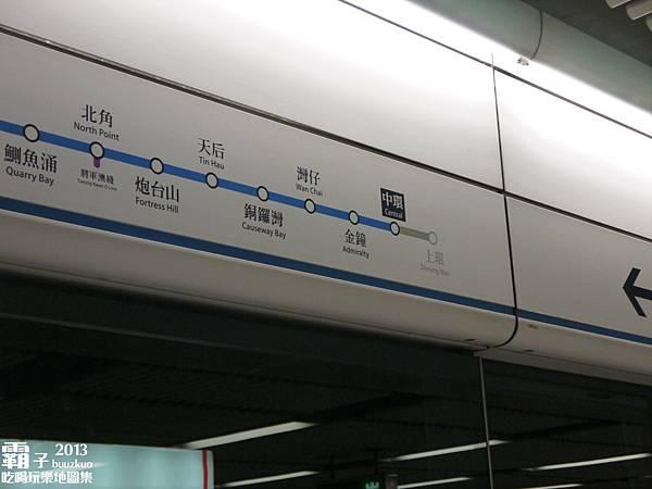 P1130573-01