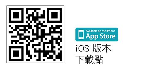 iQC_iOS_App.jpg