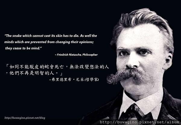 20130115-Friedrich Nietzsche