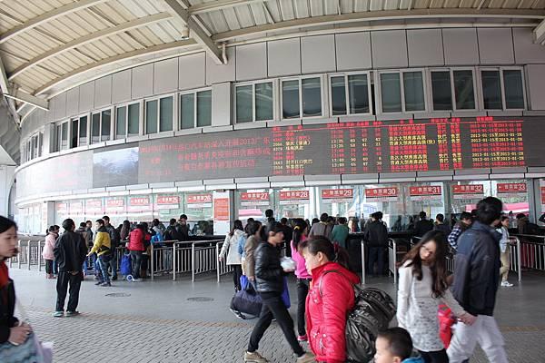 20130113-17廣州 (5)