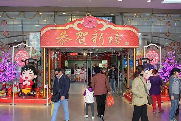 20130113-17廣州 (31)