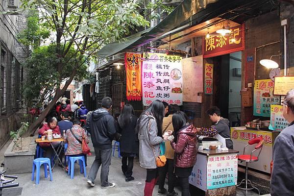 20130113-17廣州 (39)