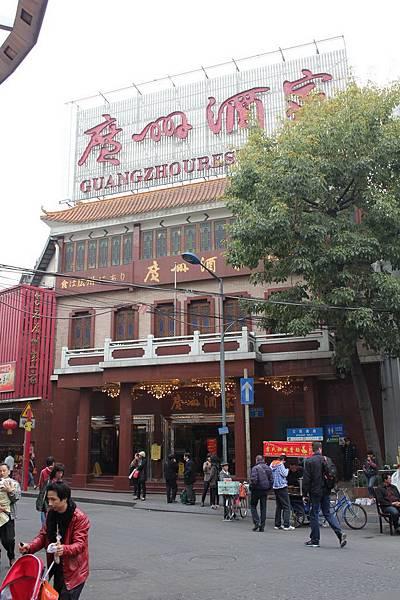 20130113-17廣州 (66)