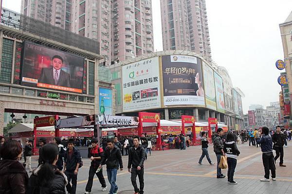 20130113-17廣州 (77)