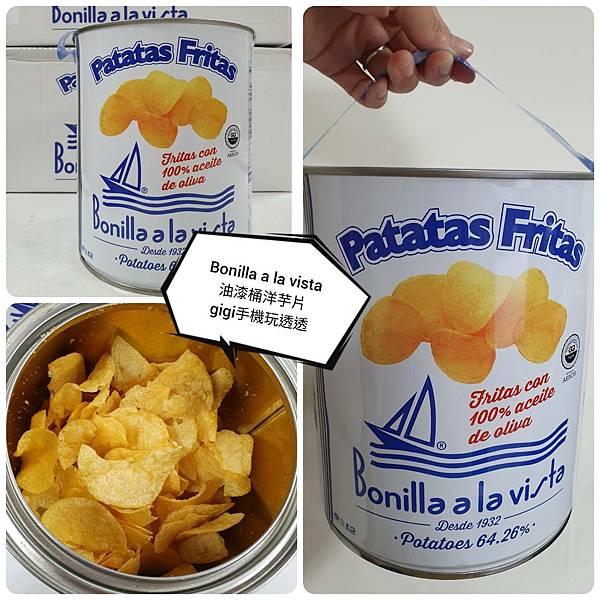 油漆桶洋芋片Bonilla a la Vista|號稱洋芋片界的愛馬仕!橄欖油+天然海鹽製作米其林餐廳也愛用~口感更酥脆!|gigi手機玩透透-8.jpg