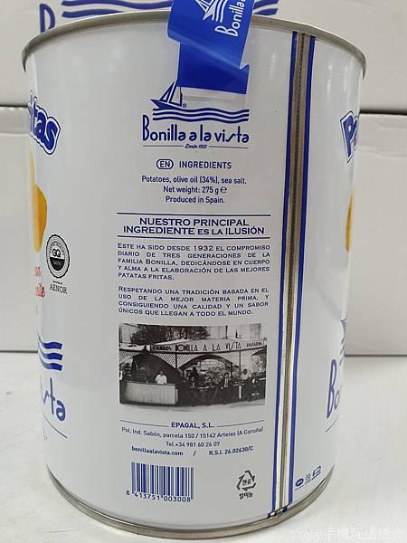 油漆桶洋芋片Bonilla a la Vista|號稱洋芋片界的愛馬仕!橄欖油+天然海鹽製作米其林餐廳也愛用~口感更酥脆!|gigi手機玩透透-3.jpg