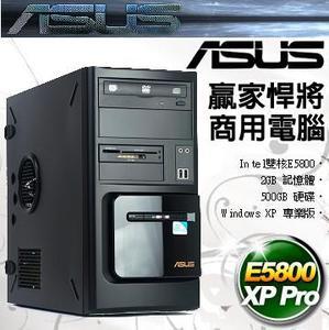 asus e5800 xpp.jpg