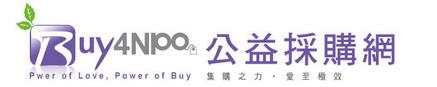 buy4npo_logo-2