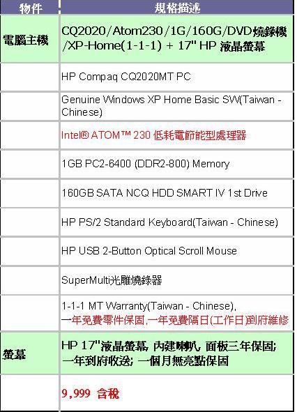 電腦0623.jpg