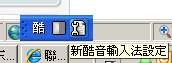 cooling_1.jpg